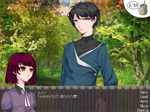RE Game Screen Shots
