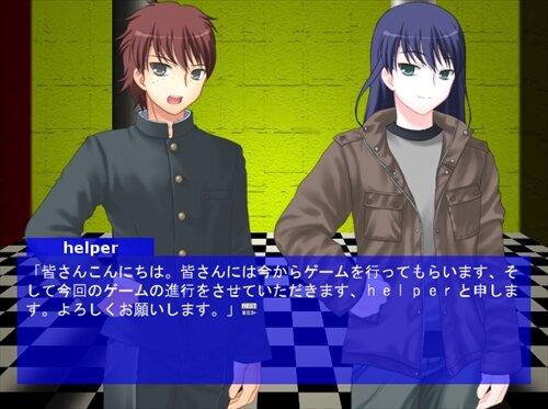 -find- 小さな光に未来を託す Game Screen Shot1