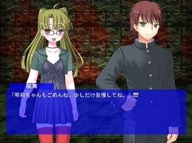 -find- 小さな光に未来を託す Game Screen Shot3