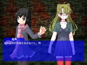 -find- 小さな光に未来を託す Game Screen Shot5
