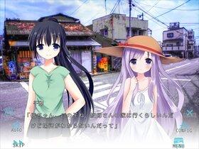 ナツカゲヒナタ Game Screen Shot3