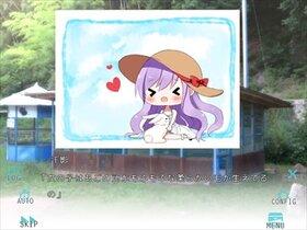 ナツカゲヒナタ Game Screen Shot4