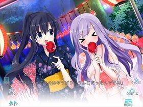 ナツカゲヒナタ Game Screen Shot5