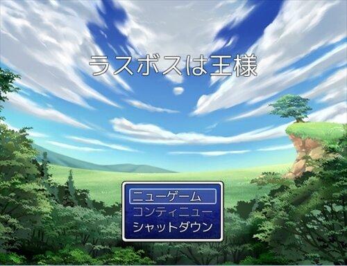 練習で作ってみたRPG【ラスボスは王様】 Game Screen Shot1
