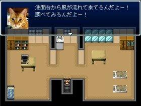にゃんきちの大冒険 Game Screen Shot3