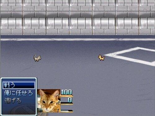 にゃんきちの大冒険 Game Screen Shot4