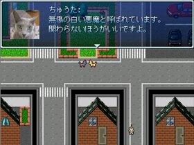 にゃんきちの大冒険 Game Screen Shot5