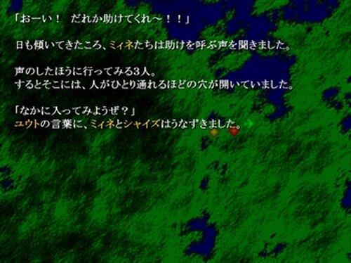きらりきらいろ Game Screen Shot3
