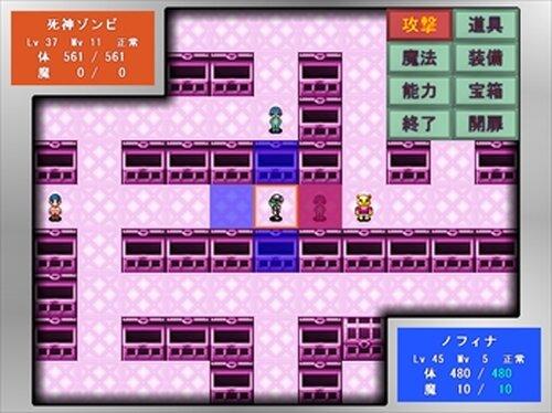 きらりきらいろ Game Screen Shot4