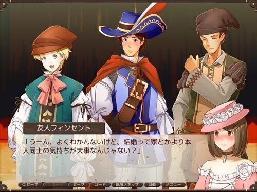 恋の筆触分割 スペシャルエディション Windows版 Game Screen Shot