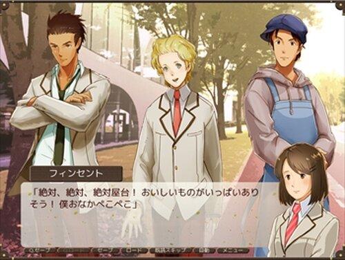 恋の筆触分割 スペシャルエディション Windows版 Game Screen Shot3