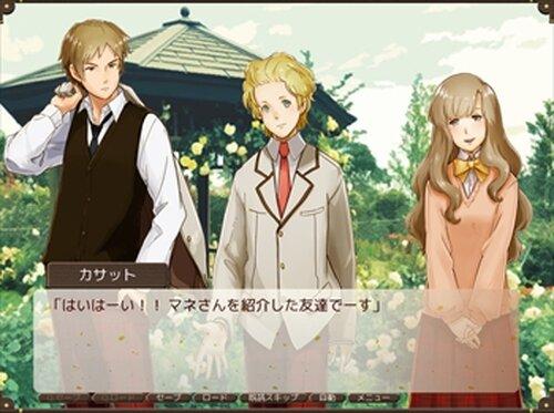 恋の筆触分割 スペシャルエディション Windows版 Game Screen Shot4