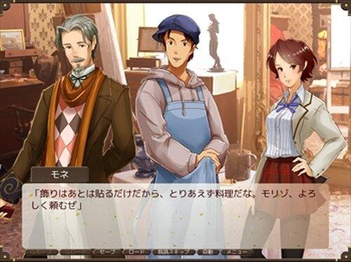 恋の筆触分割 スペシャルエディション Windows版 Game Screen Shot5