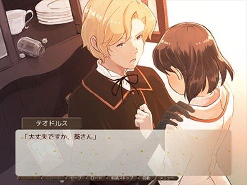 恋の筆触分割 スペシャルエディション Windows版 Game Screen Shots