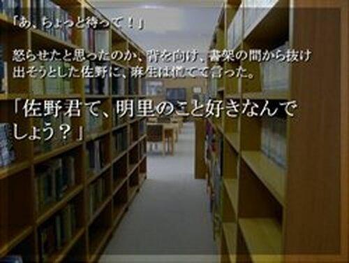 蜃気楼の教室 Game Screen Shots