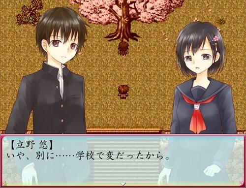 桜色の恋文 Game Screen Shot1