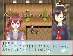 桜色の恋文 Game Screen Shot5