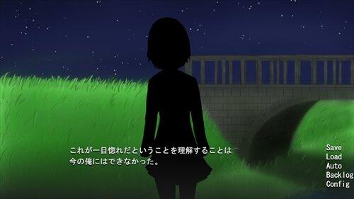 夜空の贈り物 Game Screen Shot1