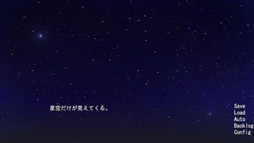 夜空の贈り物 Game Screen Shot3