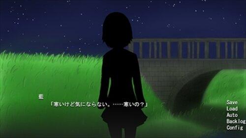 夜空の贈り物 Game Screen Shot4