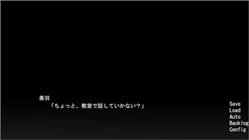 夜空の贈り物 Game Screen Shot5