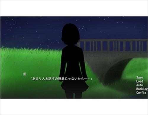 夜空の贈り物 Game Screen Shots