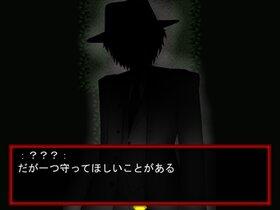 ホノボノ+アナザー Game Screen Shot4
