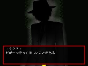 ホノボノ+アナザーver3.03 Game Screen Shot4
