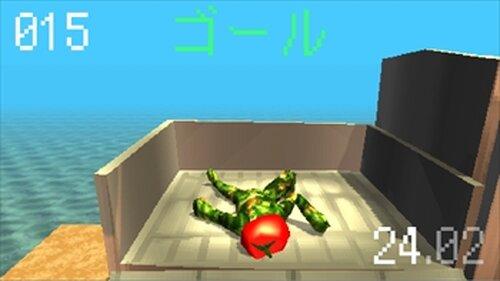 わくわくベジタブル Game Screen Shot3