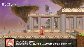 ニュー・スーパーフックガール Game Screen Shot3