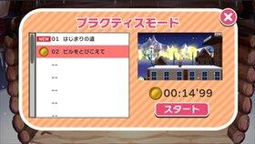 ニュー・スーパーフックガール Game Screen Shot5