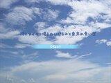 俺とアイツと喋るぬいぐるみと東京の青い空
