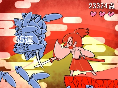 プラナリア斬 Game Screen Shot1