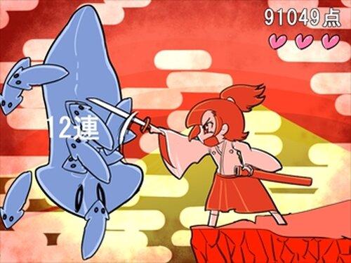 プラナリア斬 Game Screen Shots