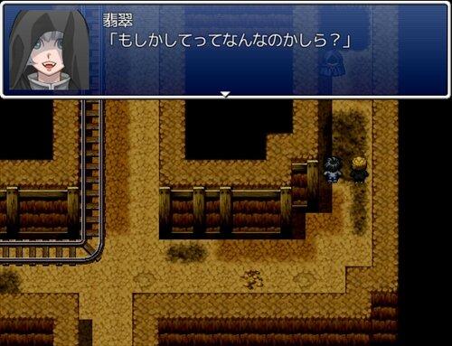 人喰い少女の採掘場 Game Screen Shot
