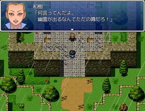 人喰い少女の採掘場 Game Screen Shot2
