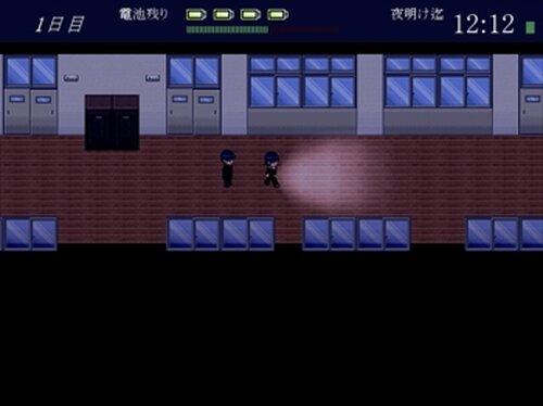 バツ×ばつ×バツ-呪われた校舎の巻- Game Screen Shot2