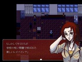 バツ×ばつ×バツ-呪われた校舎の巻- Game Screen Shot3