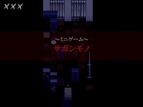 バツ×ばつ×バツ-呪われた校舎の巻- Game Screen Shot4