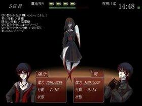 バツ×ばつ×バツ-呪われた校舎の巻- Game Screen Shot5