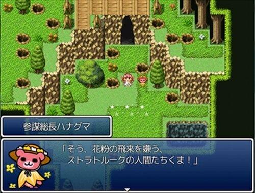花粉 de はくしょい! Game Screen Shot2