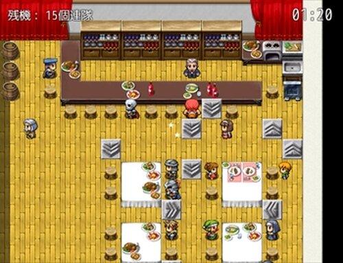 花粉 de はくしょい! Game Screen Shot4