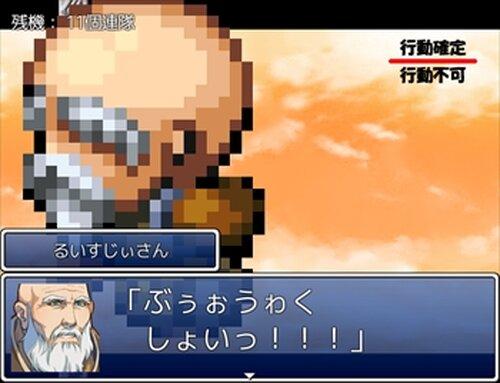 花粉 de はくしょい! Game Screen Shot5