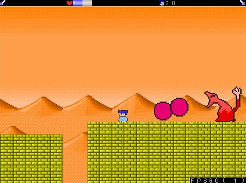 ヤシーユの大冒険2 Game Screen Shot