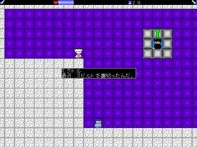 ヤシーユの大冒険2 Game Screen Shot2