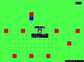 ヤシーユの大冒険2 Game Screen Shot3