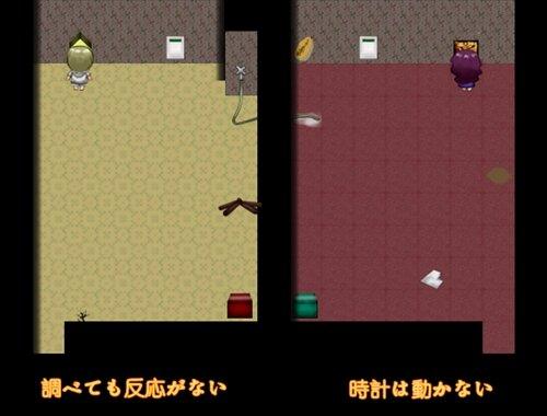 ダブル エスケープ Game Screen Shot