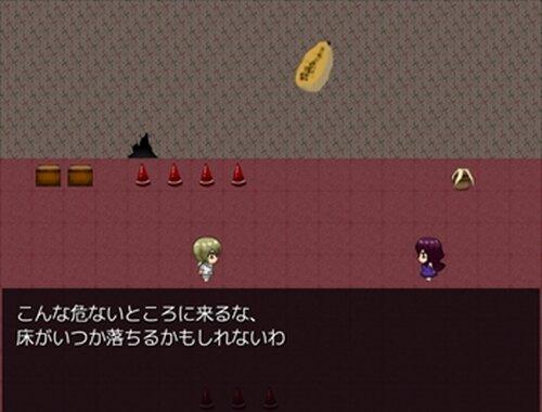 ダブル エスケープ Game Screen Shot2