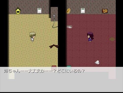 ダブル エスケープ Game Screen Shot3