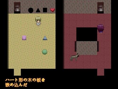 ダブル エスケープ Game Screen Shot4